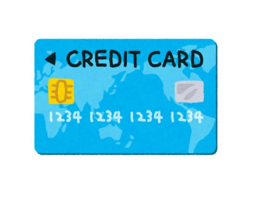 クレジットカードは家族カードにすべきか?